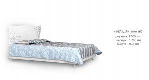 Феліція - ліжко 2СП