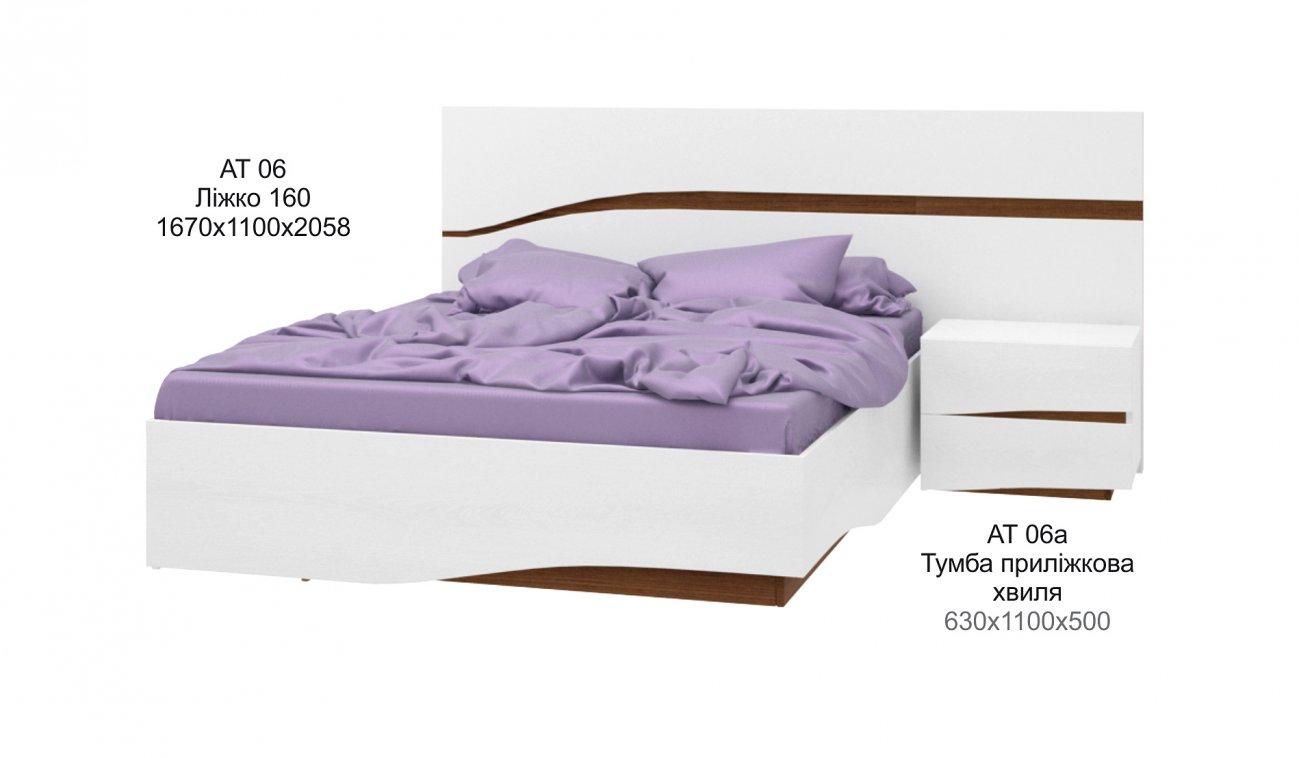 АТЛАНТІС - Ліжко 160 / АТ-06