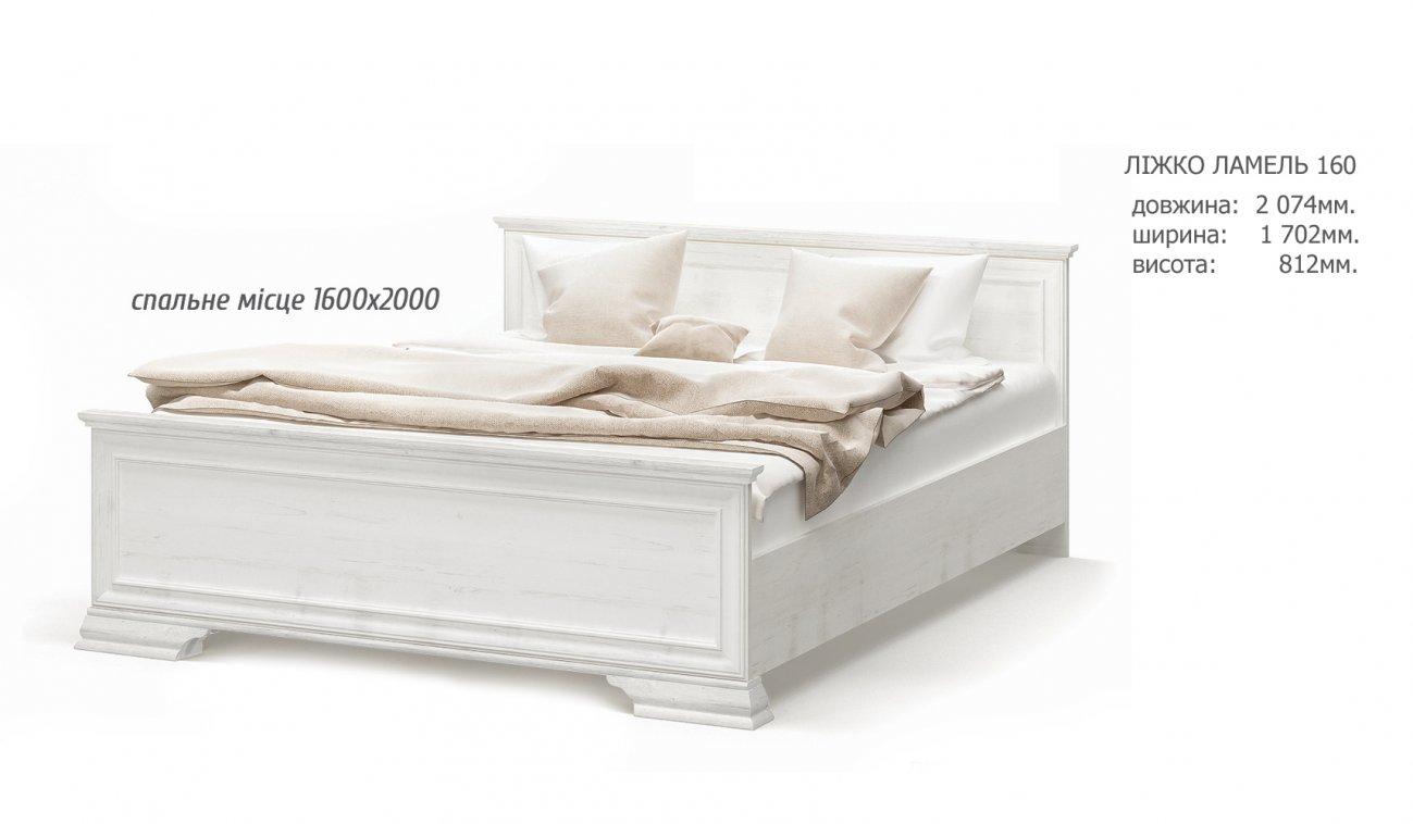 ІРІС - Ліжко ламель 160